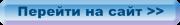 Регистрация на сайте букмекерской конторы